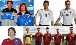 เสื้อฟุตบอลทีมชาติประจำปี2012