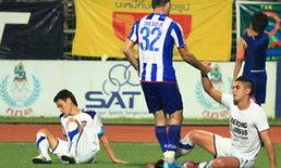 ไม่มีพลิก นาวี ตกชั้นไทยลีกทีมท้ายหลังบุกพ่าย ศรีราชา 2-0