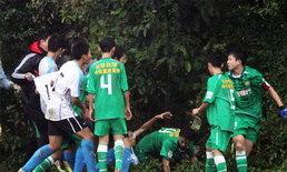 สุดโหด!วัยรุ่นตะลุมบอนตกป่า