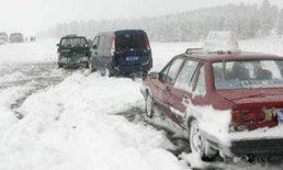 พิษหิมะเลื่อนหวดบอลเฟรนช์คัพ
