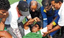 แข้งอินเดีย ชิงเสียชีวิต ตัดหน้า มูอัมบา