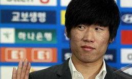 พาร์คพอใจพัฒนาการบอลเอเชีย ฟันธงอีก10ปีได้ลุ้นแชมป์โลก