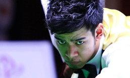 หมูปากน้ำควงซันนี่ลิ่ว16คนสนุกเยาวชนเอเชีย