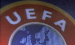 ยูฟ่าจัดเวิร์คช็อปผู้ตัดสินรับมือยูโร2012