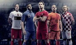 เเจ่มมาก!โด้นำทัพอวดชุดใหม่ใช้เเข่งยูโร2012