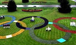 อังกฤษเปิดตัวสวนดอกไม้รูป5ห่วงอลป.2012