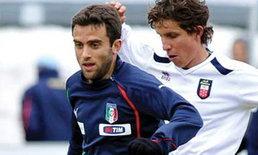 รอสซีเชื่อสเปนจะเล่นบอลด้วยหัวใจนักกีฬา