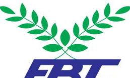 ส.บอลเตรียมเปิดตัวFBTชุดแข่งใหม่ทีมชาติ
