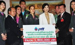 ลูกยางสาวไทยเข้าพบ นายกปู ตบโบนัส 1.9 ล้านบาท