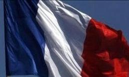 ปธน.ฝรั่งเศสเตรียมขอจัดโอลิมปิกเกมส์2024