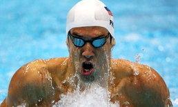 ฉลามเฟลป์ เตรียมล่าเหรียญที่ 20 ในโอลิมปิกเกมส์