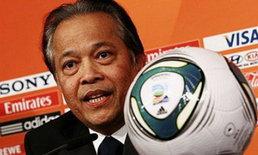บังยียันสโมสรไทยได้เล่นบอลถ้วยเอเชียแน่
