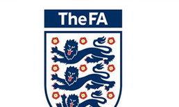 FAเลือกแอชเวิร์ดนั่งผอ.ศูนย์ฝึกฟุตบอลฯ