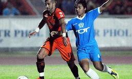 ราชบุรีได้ชัยนัดแรก เฉือนฮัลโหลสุดมันส์ 1-0