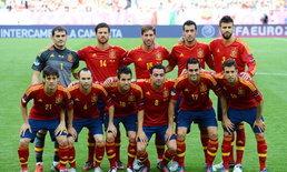 แฟนสเปนอาจอดดูทีมชาติคัดบอลโลกผ่านทีวี