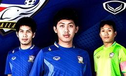 ฟุตบอล : แกรนด์สปอร์ตเปิดตัวชุดใหม่ทีมชาติไทย