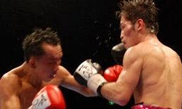 พรสวรรค์แพ้คะแนนค้านสายตาวืดแชมป์115ป.WBA