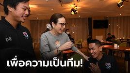 """สุดน่ารัก! """"มาดามแป้ง"""" ชวนช้างศึก U23 เล่นเกมลุ้นไอโฟน สร้างสัมพันธ์ในทีม"""