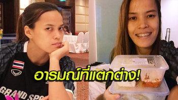 """อาหารไทยมาแล้ว! """"กิ๊ฟ-วิลาวัณย์"""" โพสต์ไอจี """"อิ่มท้องอิ่มใจพร้อมรบ"""""""