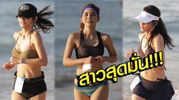 ละลานตาทั่วหาด! นักวิ่งกว่าพันคนร่วมวิ่ง สิงห์ชะอำบิกินี่รัน 2018 (อัลบั้ม)
