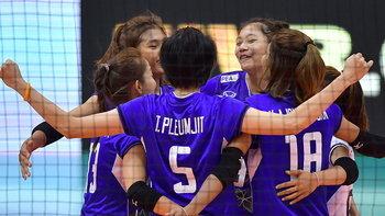สมาคมลูกยางไทย ประกาศชื่อนักตบ ลุยเอเชียนเกมส์