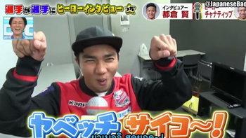 """เมื่อ """"ชนาธิป"""" เป็นแขกรับเชิญในรายการทีวีของญี่ปุ่น (คลิป)"""
