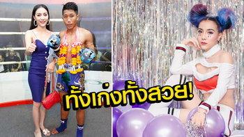 """""""นุ่มนิ่ม ทีเอ็นมวยไทยยิม"""" เจ้าของค่ายมวยที่เซ็กซี่สุดในประเทศไทย! (อัลบั้ม)"""