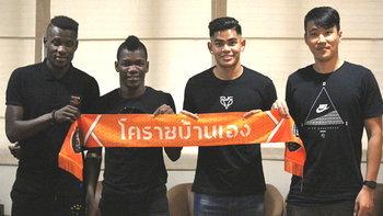 สวาทแคทเปิดตัว 4 แข้งใหม่ ลุยไทยลีก 2019