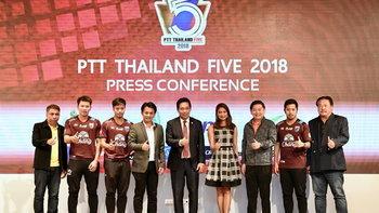 4 ชาติร่วมศึก PTT Thailand Five 2018 เปิดสนาม ไทย ฟัด อังกฤษ