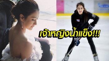 """นางฟ้าชัดๆ! """"น้องน้ำตาล"""" สาวสวยนักฮอกกี้น้ำแข็งทีมชาติไทย (อัลบั้ม)"""
