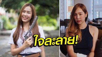 """หวานละมุน! """"น้องหยดเทียน"""" แม่นปืนสาวสุดน่ารักทีมชาติไทย (อัลบั้ม)"""