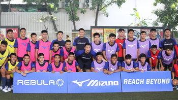 """""""โอกาซากิ"""" บุกไทย เปิดตัวเปิดตัวรองเท้าฟุตบอล MIZUNO รุ่น """"Rebula 3"""""""
