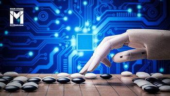 """""""แอลฟาโกะ"""" : เมื่อชัยชนะของ AI กลายเป็นภัยร้ายของมนุษยชาติ"""