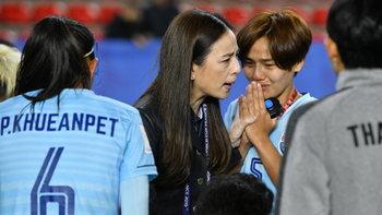 """""""มาดามแป้ง""""  อำลาทีมชาติไทย หลังชบาแก้วตกรอบแรกฟุตบอลโลกหญิง 2019"""
