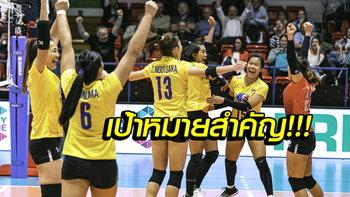 """ศึกหนัก! เผยโปรแกรม """"นักตบลูกยางสาวไทย"""" ในการคัดโอลิมปิก 2020"""