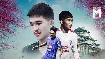 พงศ์รวิช จันทวงษ์ : เส้นทางการเติบโตของต้นซากุระสัญชาติไทย วัย 18 ปีที่โอซาก้า