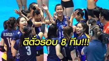"""ไม่มีปัญหา! """"นักตบสาวไทย"""" ต้อน นิวซีแลนด์ 3-0 ศึกลูกยางชิงแชมป์เอเชีย"""