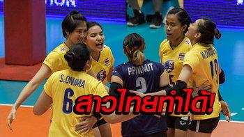 กระหึ่มวงการ! ลูกยางสาวไทย อัด จีน 3-1 เซต ทะลุลุ้นแชมป์เอเชียฟัด ญี่ปุ่น