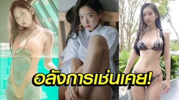 """ใจจะขาดแล้วเอ๊ย! ล่าสุดของ """"ชิน แจอึน"""" นางแบบสายสปอร์ตสุดเซ็กซี่แดนโสม (ภาพ)"""