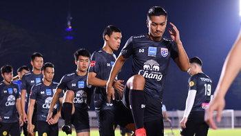 """บุกอินโดนีเซีย! """"นิชิโนะ"""" นำทีมชาติไทยประเดิมซ้อมทันทีเน้นผ่อนคลาย"""