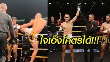 """แขนเดียวก็สู้! """"นักชกอังกฤษ"""" ใจเด็ดขึ้นสังเวียนมวยไทยก่อนชนะน็อก (คลิป)"""