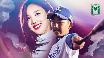 หนึ่งคำสัญญากับนายอน : พลังแห่งรักของนักเบสบอลหนุ่มที่ราวหลุดออกมาจากซีรี่ส์เกาหลี
