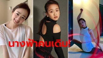 """คิดถึงกันไหม? วันนี้ของ """"ซอน ยอน-แจ"""" นางฟ้ายิมนาสติกขวัญใจหนุ่มๆทั่วเอเชีย (ภาพ)"""