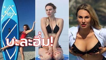 """ร้อนฉ่าทุกท่วงท่า! """"เวลิตเชนโก"""" ครูโยคะเซิร์ฟบอร์ดสุดฮอตชาวรัสเซีย (ภาพ)"""
