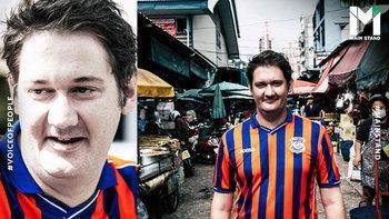 ทอม เอิร์ลส์ : หนุ่มอังกฤษผู้หลงรักคลองเตยและฟุตบอลไทยจนลืมพรีเมียร์ลีก