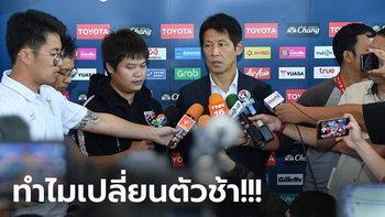 """แจงทุกข้อสงสัย! """"นิชิโนะ"""" ตอบสื่อหลังพา """"ทัพช้างศึก"""" กลับถึงไทย"""