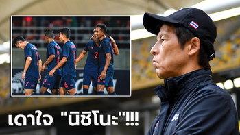 จัดไป! คาดการณ์ 11 นักเตะ ทีมชาติไทย บุกฟัด มาเลเซีย เย็นนี้