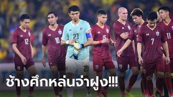 ลุ้นต่อเกมที่เหลือ! สรุปตารางคะแนน 8 กลุ่ม คัดบอลโลก 2022 โซนเอเชีย