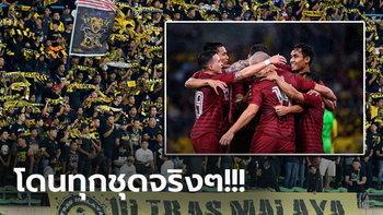 คอมเมนท์ชาวอาเซียน! ทีมชาติไทย บุกแพ้ มาเลเซีย ศึกคัดบอลโลก