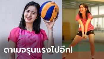 """ผมยาวแล้ว! ล่าสุดของ """"น้องแบม"""" นางฟ้าลูกยางไทยที่ฝีมือโดดเด่นไม่แพ้หน้าตา (ภาพ)"""